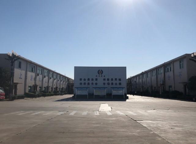 aluminum fluoride manufacturing plant