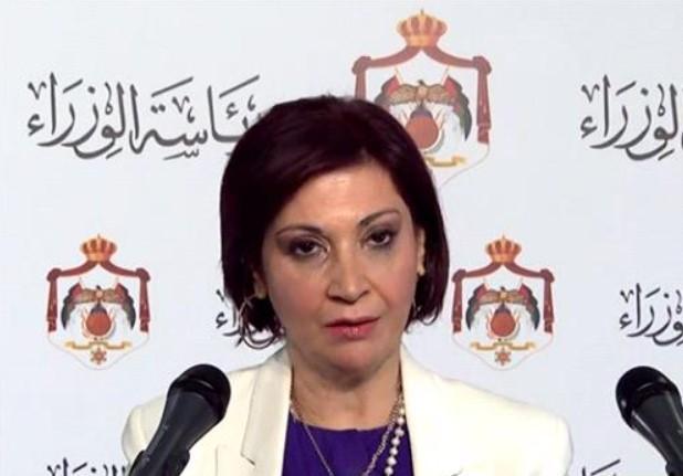 Tourism minister